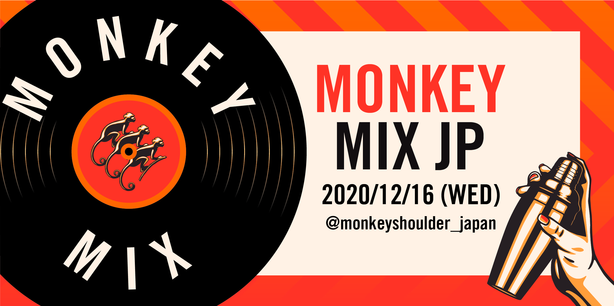 《MONKEY MIX JP》